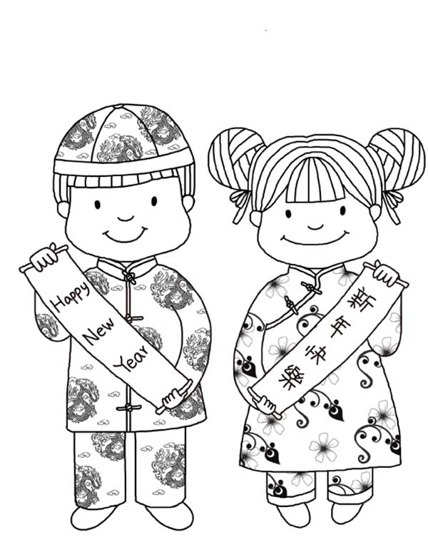 Chinese New Year 2015 Coloring Pages Search Results New