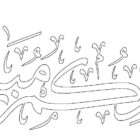 Eid Coloring Pages (8)