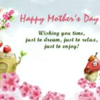 Happy Mother Day Cards (17)