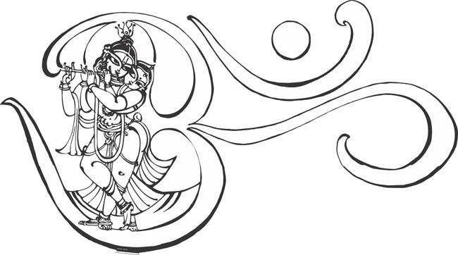 hindu23