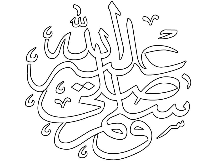 Coloring Pages Muslim Mosque