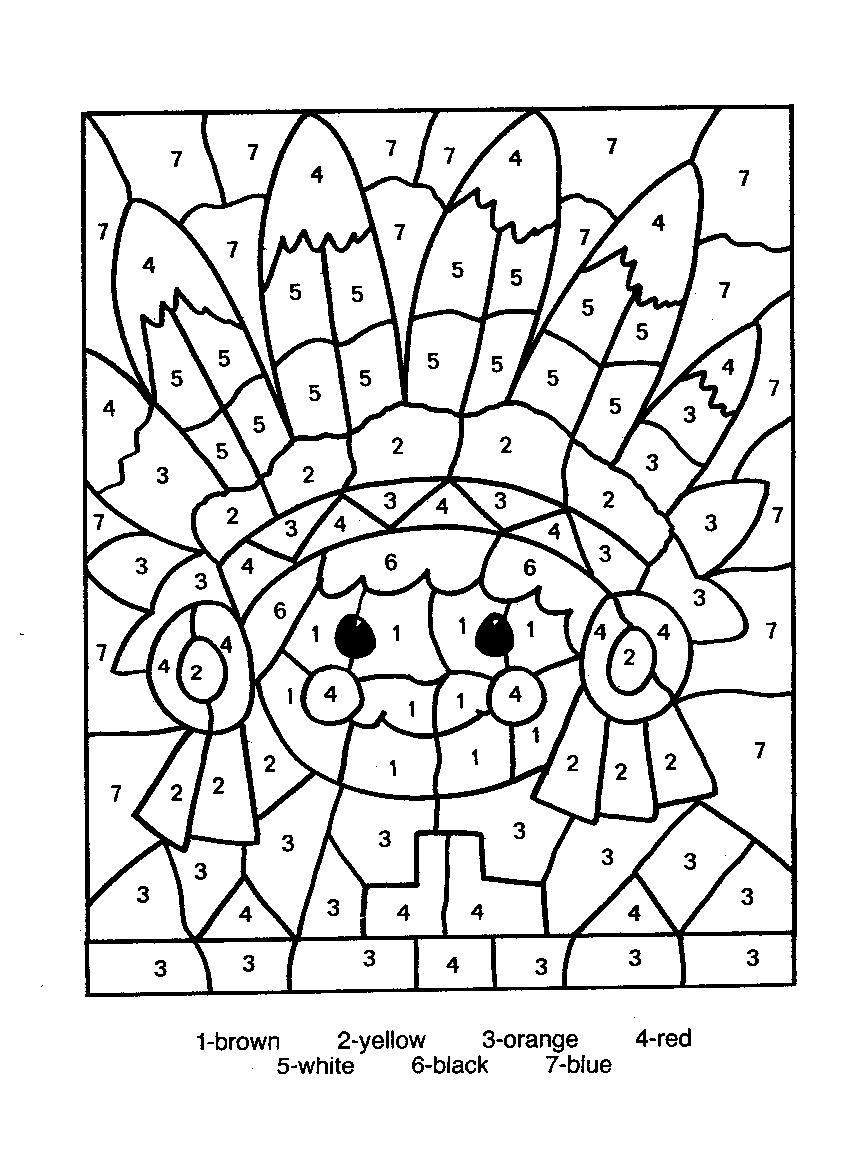 Number Coloring Pages 8 Coloring