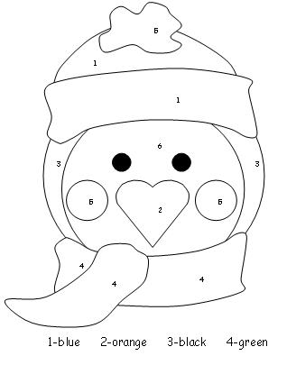 Penguin Coloring Pages 2