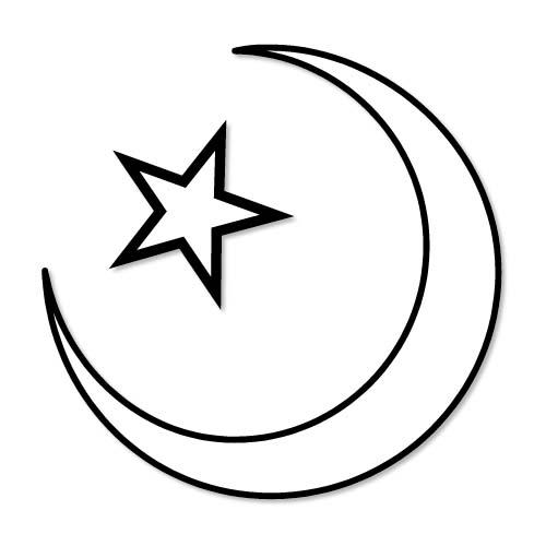 ramadan.7