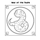 Snake Coloring Pages (4)