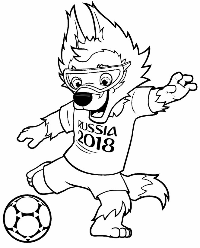 worldcup2018 Coloring Kids