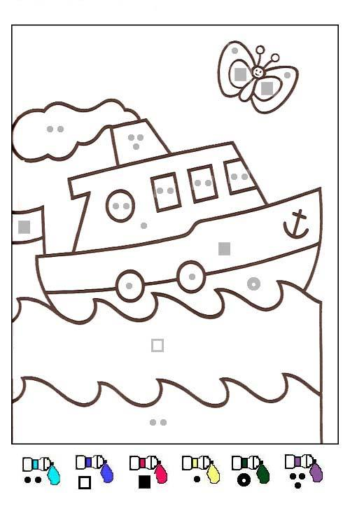 Math-is-Fun-coloring-page-9
