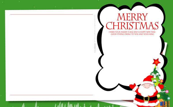 Christmas Cards Templates (4)