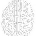 Eid Coloring Pages (10)
