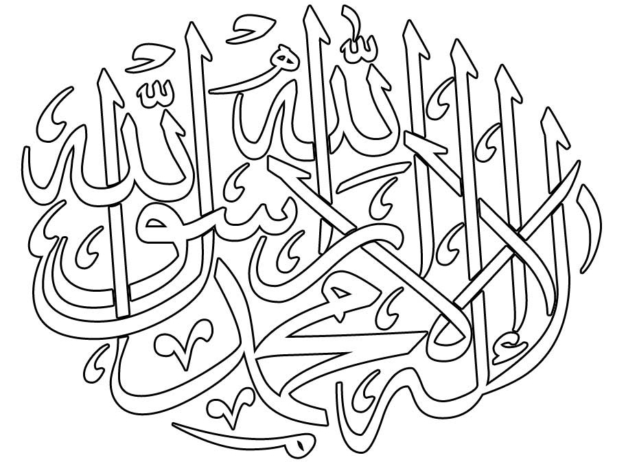 Islamic Coloring Pages (12)