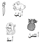 Islamic Coloring Pages (2)