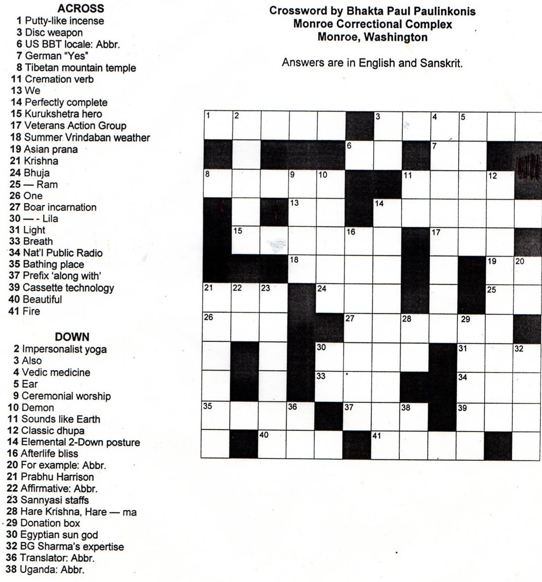 Printable Crossword Puzzles 2